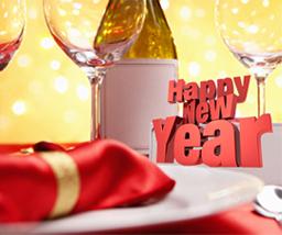 новогодишна вечеря в ресторант монтесито