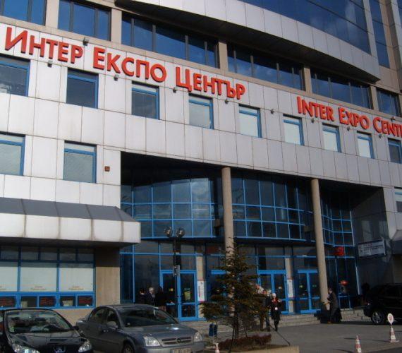Евтин хотел до Интер Експо Център София