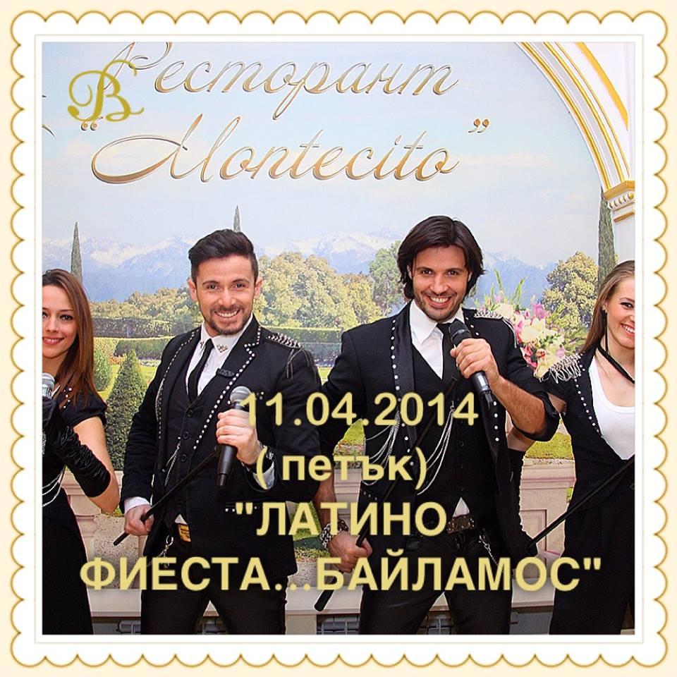 латино танци в Монтесито