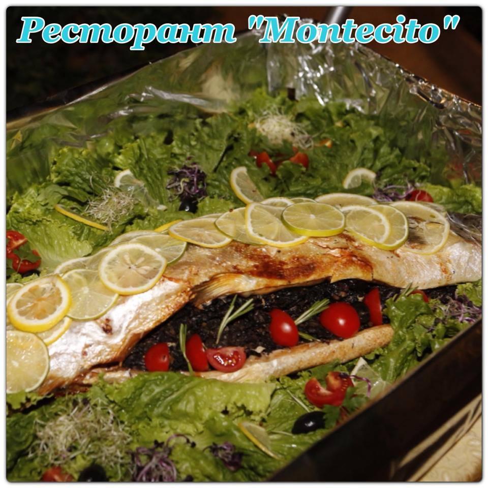 рибно ястие