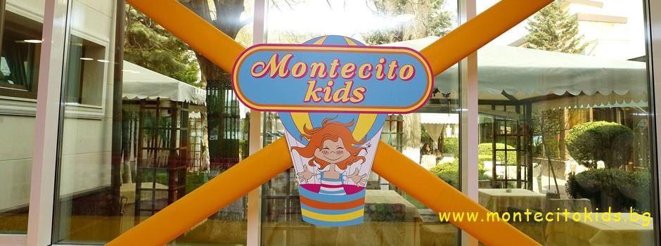 """Щур и незабравим рожден ден за вашето дете в детски кът """"Монтесито"""""""