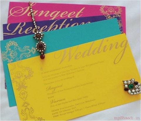 Цветна експлозия сватбена покана