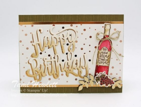 Парти картичка рожден ден