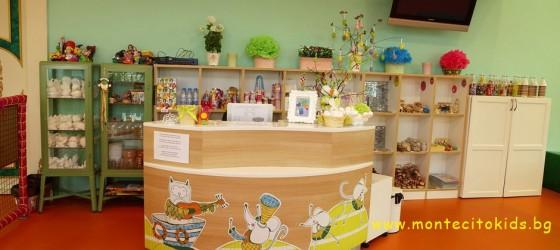 забавления за деца в София в монтесито кидс