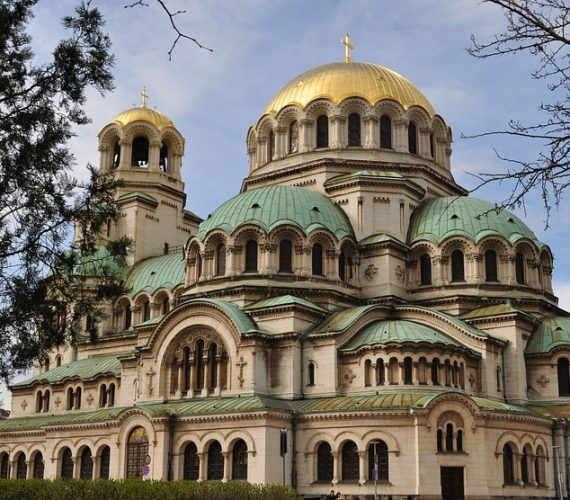 Най-необичайните забележителности в София, за които не знаете