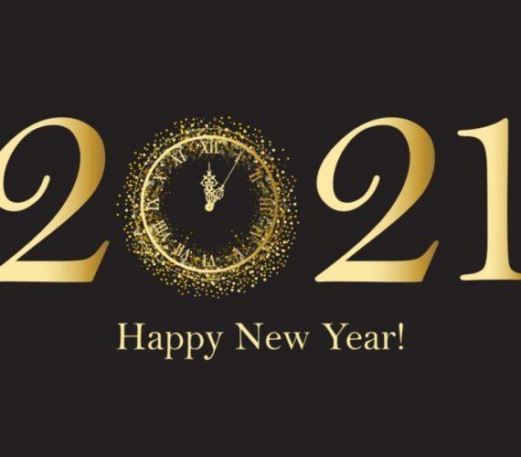 Нова година в комплекс Montecito