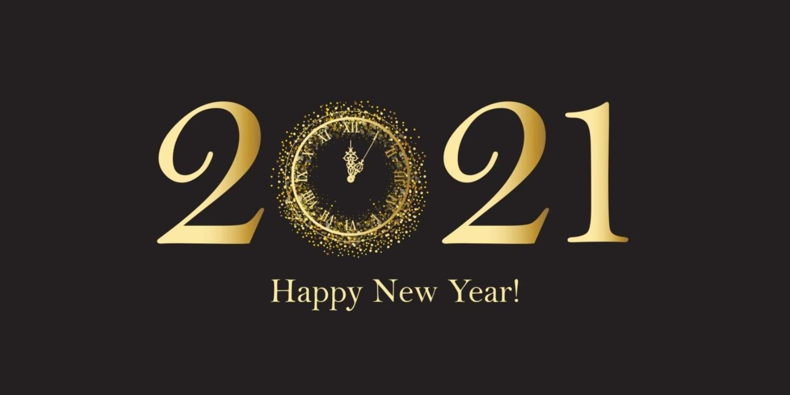 Нова година в Монтесито