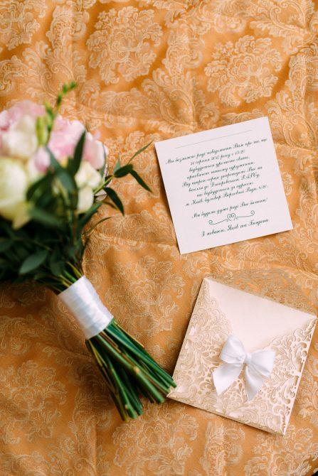 пожелания за сватба на картичка