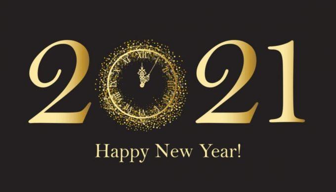 Нова година 2021 в Монтесито