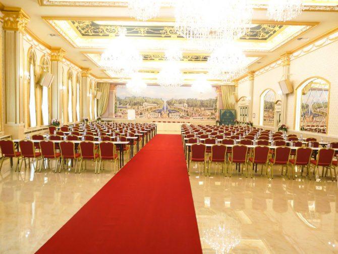 конферентна зала 350 места