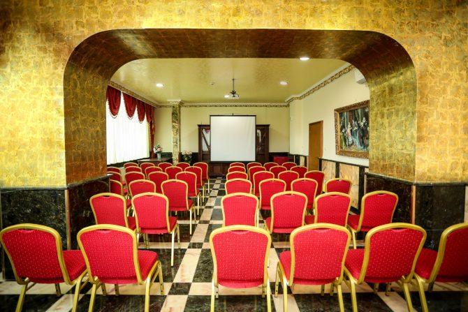 конферентна зала до 50 участника
