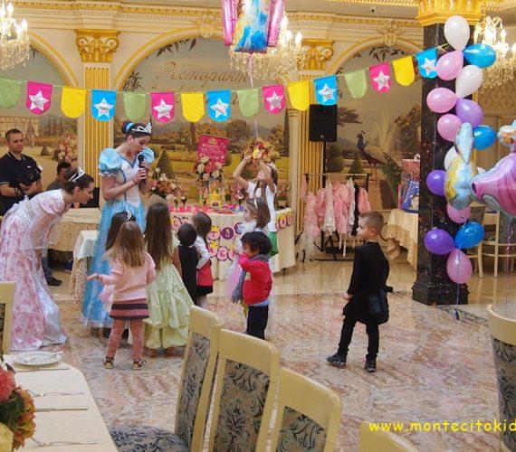 Детски кът с аниматори в София